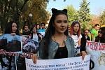 """Казахстан в Международной акции """"Животные - не одежда!"""""""