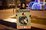 >Рязань за свободу дельфинов: проведение пикета, инициация проверки законности деятельности приехавшего недавно дельфинария-гастролёра