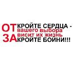 """""""Откройте сердца! Закройте бойни!"""" Международная акция 25 сентября"""