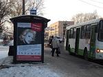 >Рекламный проект «Животные – не одежда!» стартовал в Вологде