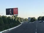 В Ташкенте стартовал уникальный социальный проект «Выбирай доброту»