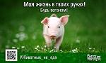 10 декабря - Всемирный День защиты прав животных
