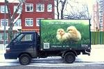 Веганская реклама на грузовиках - впервые в России!
