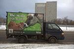 Впервые в России веганская соцреклама