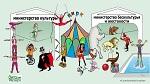 Закон о защите животных циркачи хотят превратить в закон о закабалении животных?