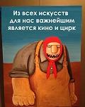 Визитная карточка дремучей России: что происходило с животными в закрытых на карантин цирках. Комментарий ВИТЫ журналу Форбс