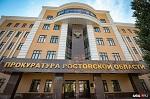 >Центр «ВИТА» направил заявление в прокуратуру Ростовской области по факту продажи слоненка Эколь в цирк Запашных
