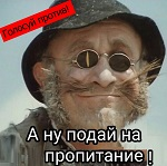 Осталось 2 дня - голосуй против! Россиянам предлагают поддержать теневую деятельность частных цирков и зоопарков?
