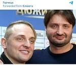 >Вот это поворот! Новые обстоятельства дела о слонихе Эколь, Запашный заявил о сделке 12 млн рублей