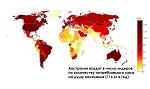 Глобальное потепление и пожары в Австралии. Процесс серьезных изменений на планете вступает в активную фазу