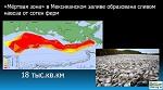 Вега́нский образ жизни как главное условие предотвращения экологической катастрофы на планете