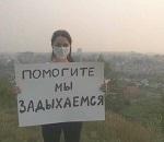 """Вместо """"золотых"""" бордюров и плитки в Москве - спасенная от пожаров Сибирь!"""