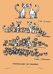 #БЕЗДОМНЫЕРОЖДАЮТСЯДОМА: Зоозащитники предложили ограничить разведение кошек и собак в РФ