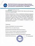 Заявление зоозащитных организаций и российских звезд в Генпрокуратуру, СК, МВД и ФСБ РФ по факту массовых убийств в Якутске