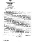 """>Прокуратура Якутска всё-таки возбудила уголовное дело о жестоком обращении с животными в городской усыпалке. Неужто? - """"Свежо придание, да верится с трудом""""</a>          border="""