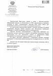 >Иркутская прокуратура возбудила уголовное дело о массовом убийстве животных после обращение ВИТЫ