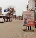 """>РАДИ ЖИЗНИ - в преддверии зимы соцреклама """"Животные - не одежда"""" появилась на улицах Череповца"""