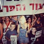 Израиль стал первой страной в мире, запретившей торговлю мехом