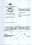 Ад для животных: ВИТА призвала правительство РФ прекратить субсидировать жестокость. Ферма в Слащево, или обыкновенный фашизм. Рассказ скотницы. Будь веганом - спаси жизнь!