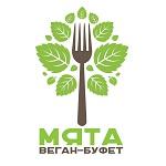 Свежий и этичный взгляд на кухню мира: Веган-буфет ««Мята»
