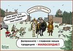 >ЖЕСТОКОСТЬ И БЕЗЗАКОНИЕ ХОТЯТ УЗАКОНИТЬ В РОССИИ ?