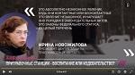 Зоозащитники нашли медведя, барсука и кабана на «притравочной станции» в Подмосковье. Комментарий ВИТЫ