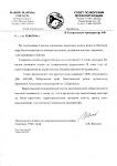 Алексей Яблоков против незаконного отлова дельфинов-косаток
