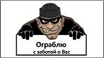>Оказывается, белух и косаток китовой тюрьмы ловили ... с заботой о России и россиянах))
