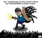 >Обращение Фонда защиты китов против китовых тюрем в России</a>          border=