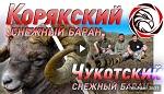 В Комиссию по работе над Красной книгой России включили... серийного убийцу животных Ястржембского