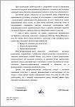 Российские психиатры - о деструктивных психологических последствиях вольерной охоты для социума