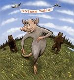 >Люди против нелюдей. Крик отчаяния в попытке остановить окопавшееся в Госдуме (и не только) охотничье лобби