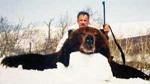 Убийца медведей Ястржембский