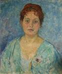 Татьяна Николаевна Павлова