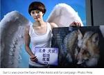 Китайские звезды и активисты протестуют против ежегодного фестиваля собачьего мяса в Юйлине</a> </a>