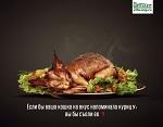 >В День без мяса выбери жизнь без убийства