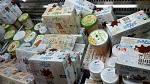 Веганское морожение JoyVeg в Москве – дегустация на Вегмарте