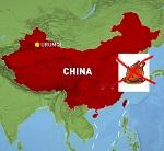 >В Китае впервые запускается продажа вега́нских куриных наггетсов</a>          border=