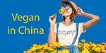 >Жестокости в мире станет меньше? Аппетит Китая к мясу угасает по мере того, как наступает вега́нская революция - The Guardian