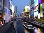 """>ПРОРЫВ: Япония запускает бренд веганских """"мясных"""" изделий 2foods с более, чем 60 вариантами продукции"""