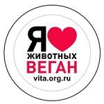 Московский Вегмарт ко Дню Вегетарианца